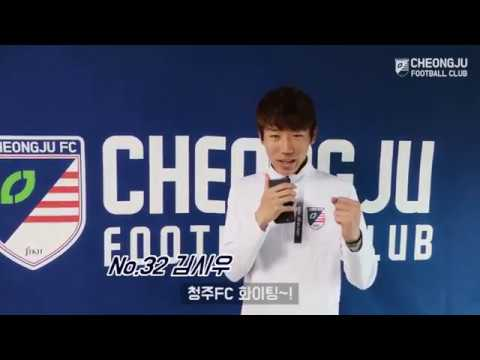 김시우 인터뷰 I vs평택 2019 3 30