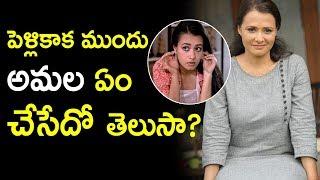 Video Unknown Facts About Amala Akkineni   Akkineni Nagarjuna Wife Amala Life Secrets   Tollywood Nagar MP3, 3GP, MP4, WEBM, AVI, FLV Oktober 2018