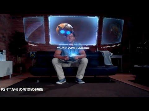 E3 2013: Introducing The PlayRoom 【HD】 E3M13