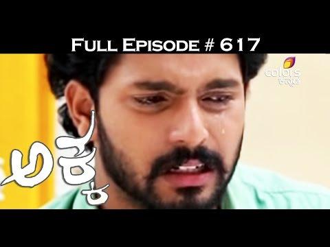 Akka--18th-April-2016--ಅಕ್ಕ--Full-Episode