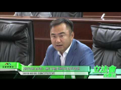 鄭安庭:關注颱風懸掛風球問題 ...