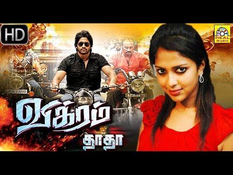 Vikram Dada Full Movie| Naga Chaitanya & Amala Paul|Tamil Latest Releases Movie|