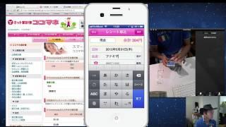 KNN スクリーンキャプチャ編集ソフト ScreenFlowでデスクトップリアルタイム編集