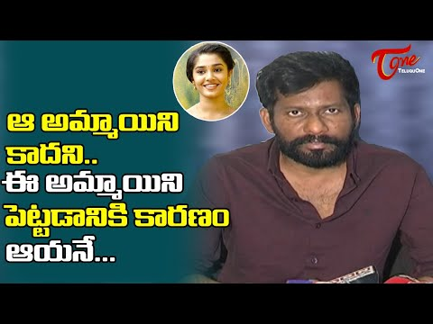 Director Buchi Babu about Kirthi Shetty | UPPENA Press Meet | TeluguOne Cinema