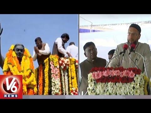 Video AIMIM Asaduddin Owaisi Speech At G Venkat Swamy (Kaka) 89th Birth Anniversary Celebrations   V6 News download in MP3, 3GP, MP4, WEBM, AVI, FLV January 2017