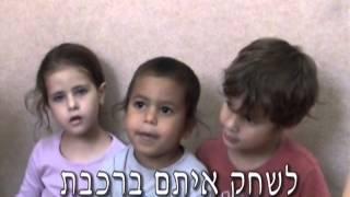 גן ניצנים תשעד(1 סרטונים)