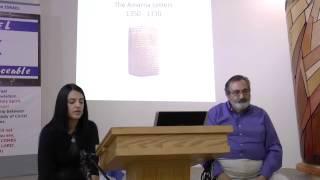 Библейская археология. Часть 4