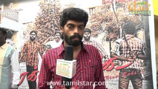 Veeramani Prabhu Speaks at Madhurakarenga Movie Audio Launch