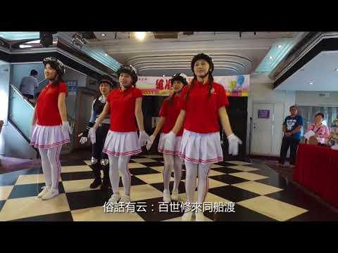 庆祝工联会成立70周年「维港寿星汇」