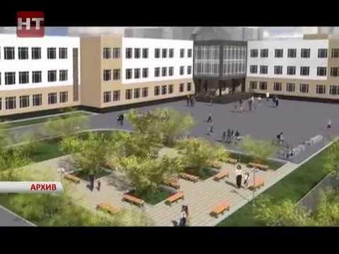 Вероника Минина взяла на контроль ход строительства школы в
