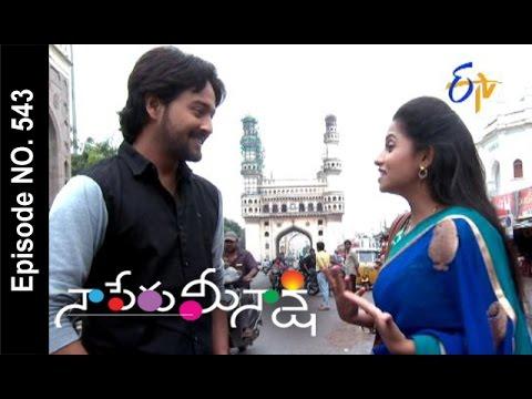 Naa Peru Meenakshi | 19th  October 2016 | Full Episode No 543| ETV Telugu