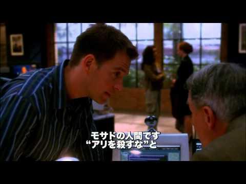 NCIS ネイビー犯罪捜査班 シーズン3