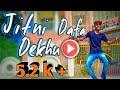 Jitni Dafa Dekhu Dance | Jitni Dafa Dance performance | Jitni Dafa Dekhu Dance Choreography | Dance