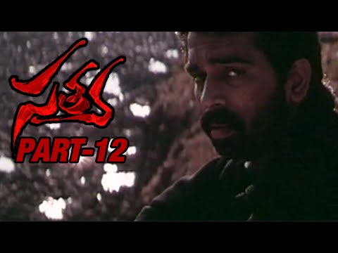 Satya Full Movie | Part 12 | JD Chakravarthi | Urmila Matondkar