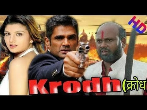 Krodh Full Hd Movie (क्रोध)-  (2000) sunil shetty-Full Hindi Movie |Hindi  Movie Romantic Action