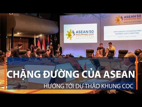 Chặng đường của ASEAN hướng tới dự thảo khung COC | VTC1 - Thời lượng: 3 phút, 38 giây.