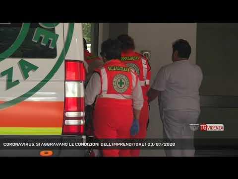 CORONAVIRUS, SI AGGRAVANO LE CONDIZIONI DELL'IMPRENDITORE | 03/07/2020
