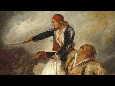 Φιλλελληνισμός & απαρχές του Αγώνα Ανεξαρτησίας