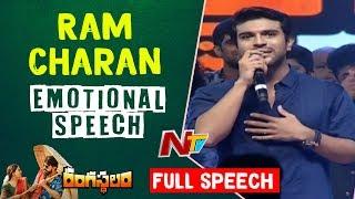 Video Ram Charan Emotional and Superb Speech @ Rangasthalam Pre Release Event || Chiranjeevi, Samantha MP3, 3GP, MP4, WEBM, AVI, FLV April 2019
