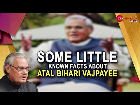 Atal Bihari Vajpayee passes away at 93; Know some little-known facts about Former PM