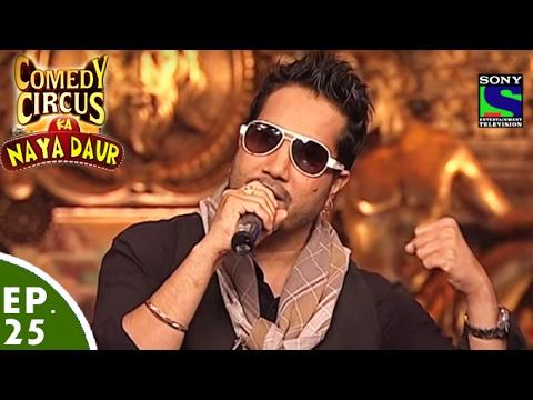 Comedy Circus Ka Naya Daur – Ep 25 – Mika Singh Special