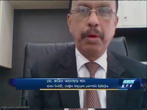 ETV Business |  মো. জাহিদ আনোয়ার খান-প্রধান নির্বাহী, সেন্ট্রাল ইন্সুরেন্স কোম্পানী লিমিটেড।