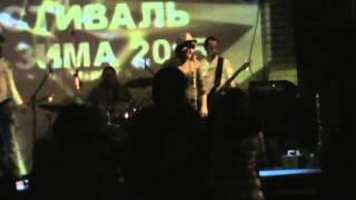 ЭКЛЕР 11 января полуфинал музыкального фестиваля РОК ЗИМА 2015