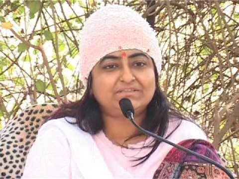 PARAM PUJYA Bharti Shriji  achutay namah kirtan,Part - 1