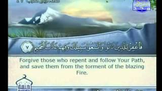 الجزء 24 الربع 3 : الشيخ فارس عباد