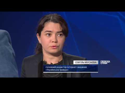 Ответы министров и премьер-министра Владимира Гройсмана на вопросы зрителей - DomaVideo.Ru