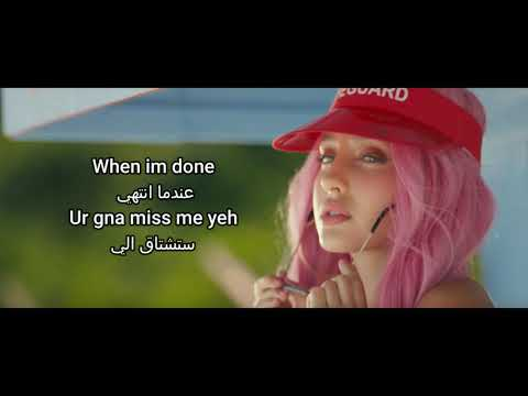 Pepeta - Nora Fatehi, Ray Vanny  lyrics مترجمة