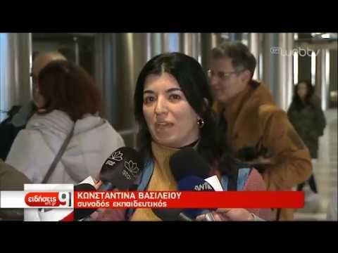 Καταγγελίες κατά τουριστικού γραφείου που αναλαμβάνει εκδρομές μαθητών | 26/02/19 | ΕΡΤ