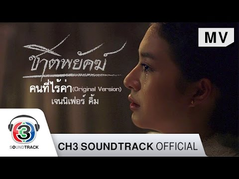 ���������� Original Version Ost.�ҵԾ�� - ਹ������ ����