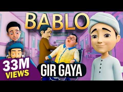Ghulam Rasool New Episode | Bablo Gir Gaya, Noman Ki Ayadat | Ghulam Rasool 3D Animation Series