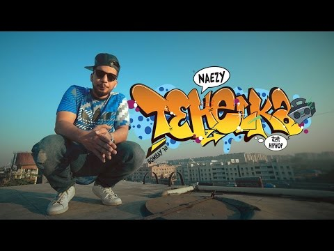 Tehelka Songs mp3 download and Lyrics