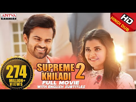 Download Supreme Khiladi-2 2018 New Released Full Hindi Dubbed Movie || Sai Dharam Tej  , Anupama HD Mp4 3GP Video and MP3