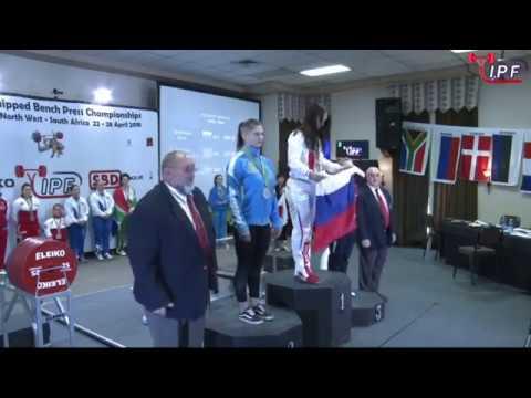 ZHURBINA ANASTASIYA | Women | sq. 63kg | World Equipped Bench Press Championships | 2018