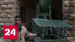 Разминирование Алеппо: боевики установили взрывные устройства в школах и детсадах