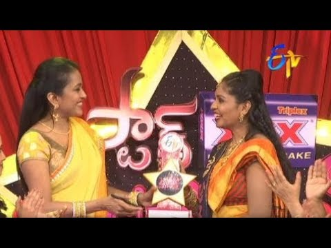 Star Mahila | 25th November 2017 | Full Episode