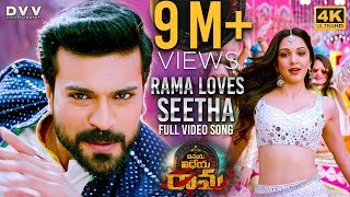 Rama Loves Seeta Video Song | Vinaya Vidheya Rama Video Songs | Ram Charan, Kiara Advani | DSP || 4K