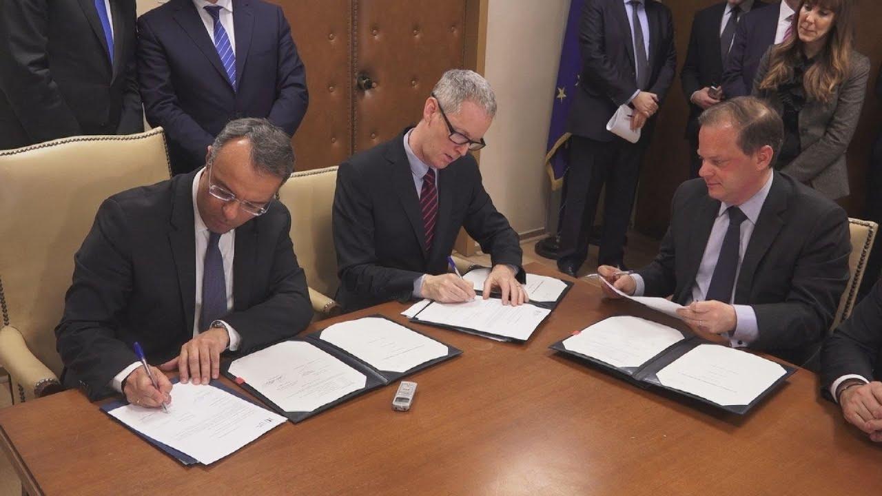 Υπογραφή δανειακών συμβάσεων με την ΕΤΕπ