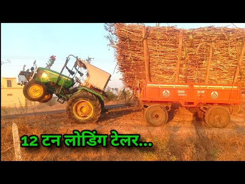 Sugarcane cutting and travelling Part. -19 #loading tractor video