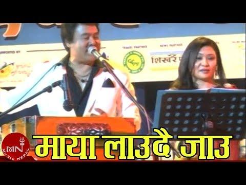 Maya Laudai Jau Ananda karki Live