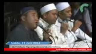 Illahi Bijahil Anbiya - Nurul Musthofa