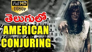 American Conjuring  (2017) Full Movie In Telugu || Hollywood Super Action And Thriller Movie