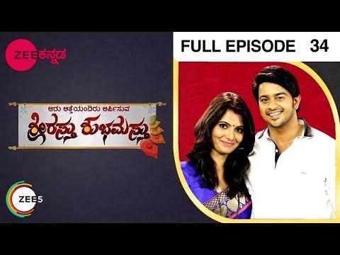 Shrirasthu Shubhamasthu - Episode 34 - October 30  2014 31 October 2014 02 AM