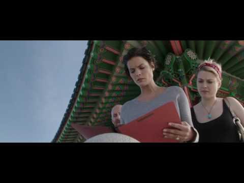 Broken Vows (Trailer)