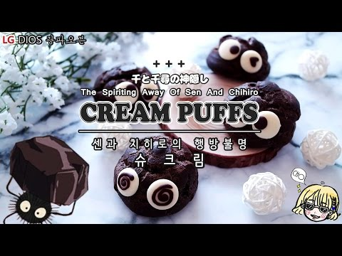 CREAM PUFFS (The Spiriting Away Of Sen And Chihiro) - Cho