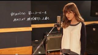 Download Lagu MACO - 夢のなか (Short Version) Mp3
