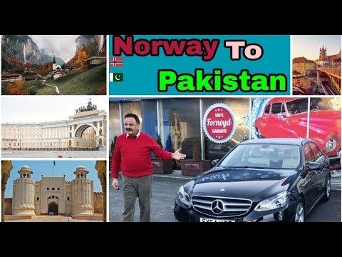 Norway to pakistan 2014 Part  11